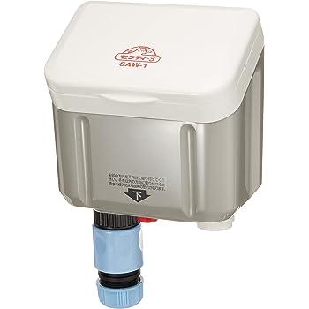 セフティー3 自動水やり器 電池式タイマー 芝生・鉢植え・畑用 SAW-1