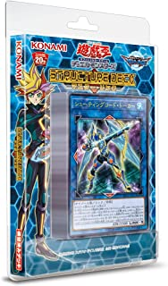 Yu-Gi-Oh OCG Duel Monsters structure deck Master Link