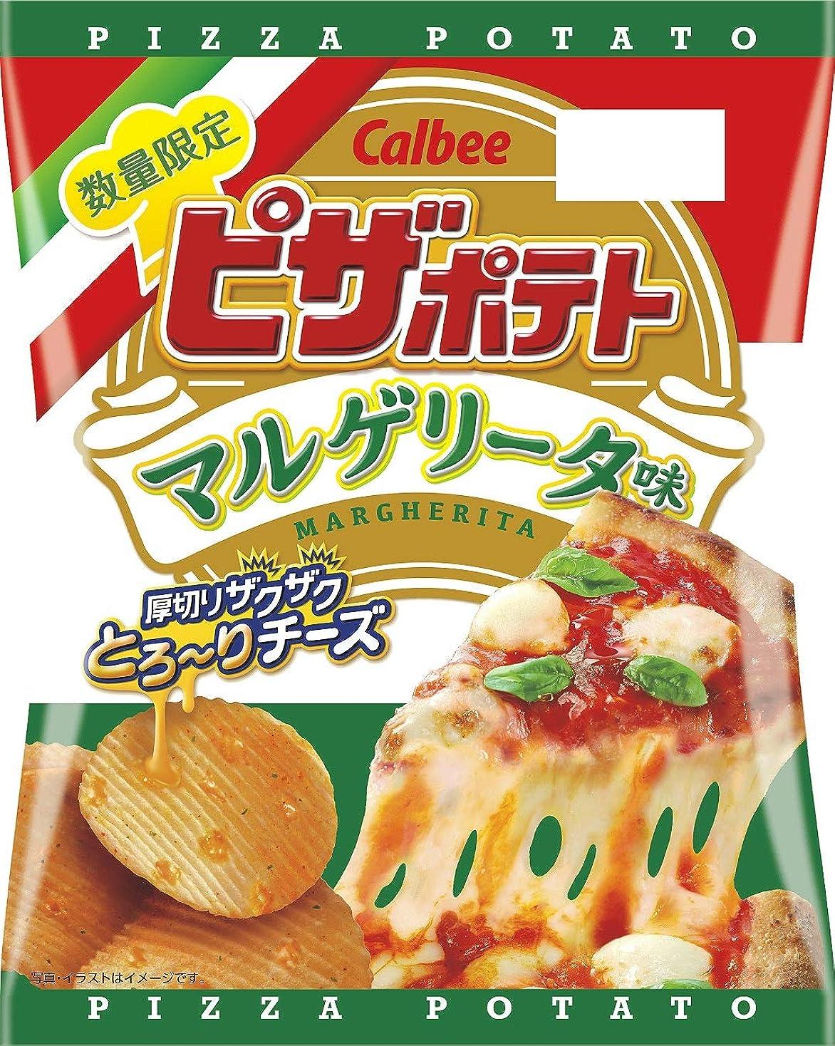 不毛部分的にロック解除カルビー ピザポテト マルゲリータ味 60g×12袋