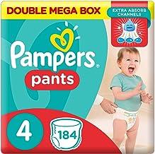 حفاضات بامبرز بتصميم سروال مقاس 4 ماكسي لوزن 9-14 كغم  Size 4 (Pack of 184) ازرق