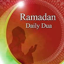 Best ramadan duas daily Reviews