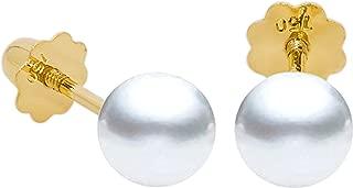 Pendientes para Bebés y Niñas de Perlas Blancas Redondas con Tuerca Especial de Tornillo SECRET & YOU - Disponibles en Oro de 18 Kilates o en Plata de ley de 925 milésimas