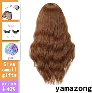 Long Wavy Wigs for Black Women African American Synthetic Hair Grey Brown Wigs with Bangs Heat Resistant Wig,Ya Ma brown,24inches