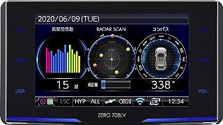 コムテック レーザー受信対応レーダー探知機 ZERO 708LV 無料データ更新 新型レーザー式オービス対応/レーザー取締共有システム搭載/小型オービスダブル対応/レーダー波識別対応/ゾーン30対応 ユーザー投稿システム搭載 OBD2接続 GPS ドライブレコーダー連携