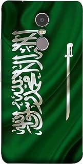 غطاء حماية بطبعة شعار المنتخب السعودي لكرة القدم بلون اخضر 02 لهاتف لينوفو كيه 6 نوت من كولور كينغ