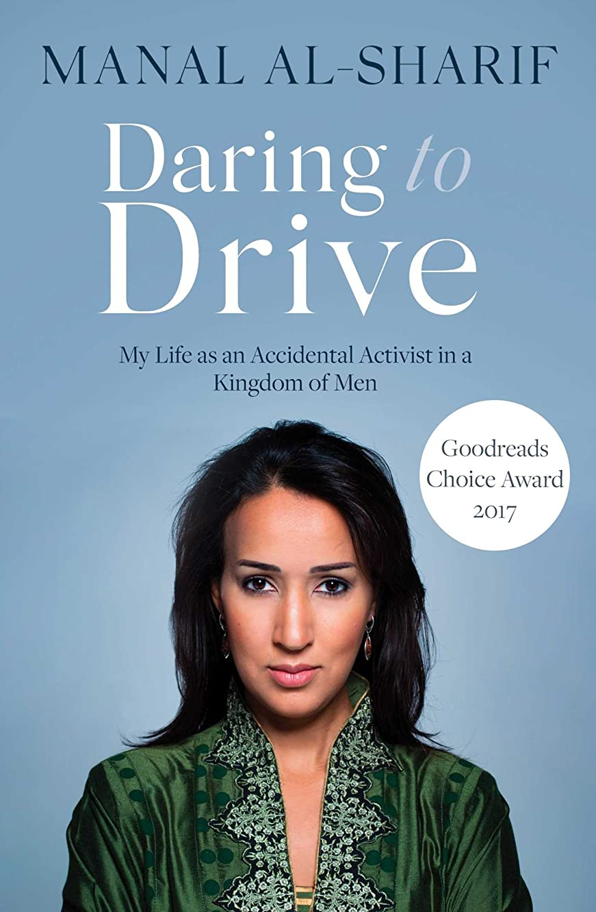 嫌悪フレアラリーベルモントDaring to Drive: A gripping account of one woman's home-grown courage that will speak to the fighter in all of us (English Edition)