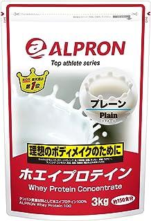 アルプロン ホエイプロテイン100 3kg【約150食】無添加 プレーン(WPC ALPRON 国内生産)