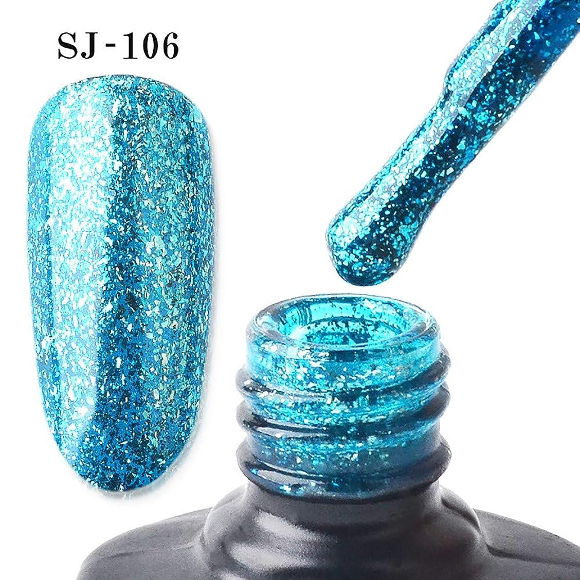 休眠サイトライン以上新しい到着ジェルネイルマニキュア8ミリリットルダイヤモンドグリッターネイルポリッシュスパンコールジェルネイル