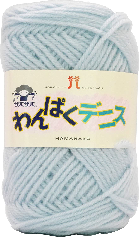 Hamanaka Naughty Dennis Wool NamiFutoshi col.47 Light bluee System 50g About 120m 5 Ball Set 2266