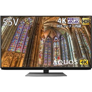 シャープ 4K チューナー内蔵 液晶 テレビ Android TV HDR対応 AQUOS 55V型 4T-C55BL1