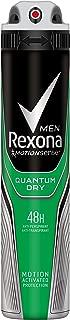 Rexona Quantum Spray Deodorant for Men - 150 Ml