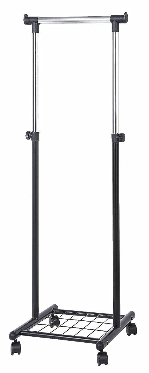 マイナー容器金銭的太パイプ スリム ハンガーラック ( キッズハンガー 兼用 )幅:約45cm 高さ調節可能 隙間 ハンガー 【 金属製 ネット 棚 付き 】