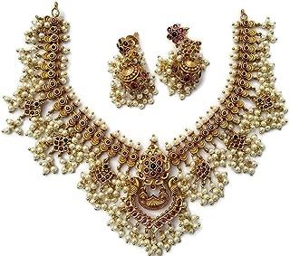 Guttapusalu | South Indian Jewelry for women | Temple Jewelry | Indian Jewelry | Matte |Ethnic | Peacock | Indian Jewelry |Gift