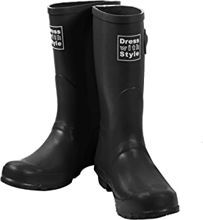 Women Short Rubber Rain Boots