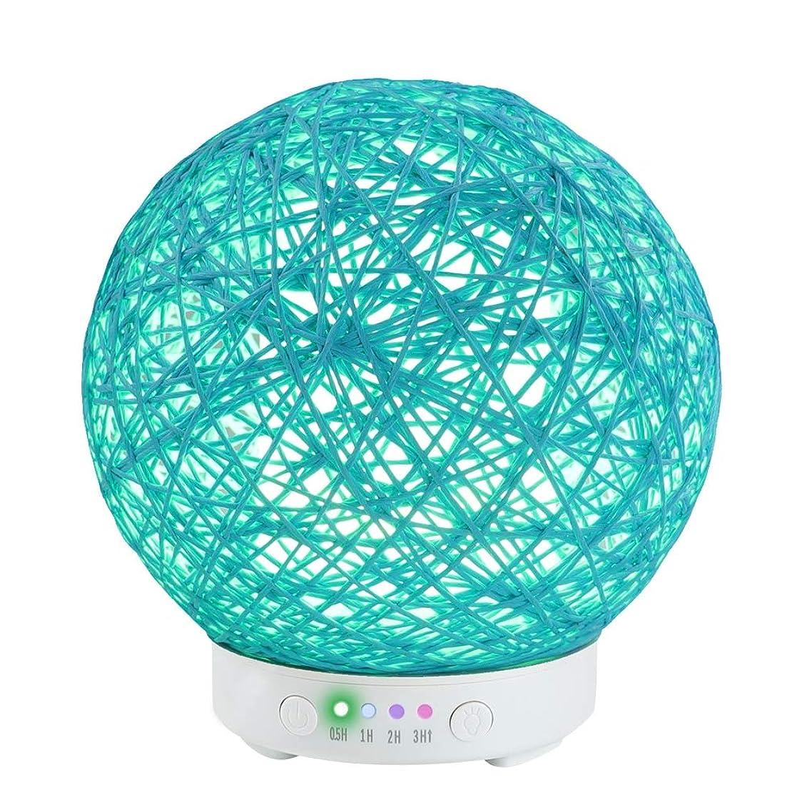 通信するに頼る警戒クリエイティブ麻アロマテラピーマシン、アロマオイルディフューザー、アロマエッセンシャルオイルディフューザー、ウォーターレスオートオフ7色LEDライト付き,Blue
