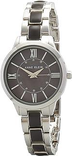 ساعة يد كوارتز للنساء من اني كلاين بعقارب وسوار من الستانلس ستيل AK-3329GYSV