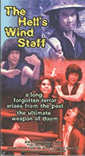 Hell's Wind Staff VHS