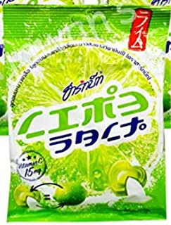 Lime Salt Candy 40g. x2 Packs (Pack of 10 pcs.) Halal Certified // By Benjawan Shop