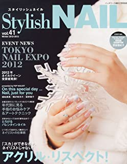 Stylish NAIL (スタイリッシュネイル) Vol.41 2013年 02月号 [雑誌]