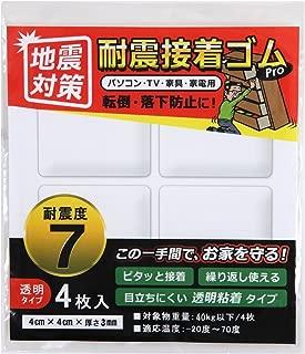 耐震ゴム 耐震マット 粘着マット 地震 転倒防止 驚きの粘着力で家具の転倒を防ぐ 耐震度7