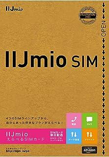 IIJmioえらべるSIMカード【初期費用無料のエントリーパッケージ】月額利用(音声通話/SMS/データ)[ドコモ・au回線]・プリペイド(データ)[ドコモ回線]IM-B100
