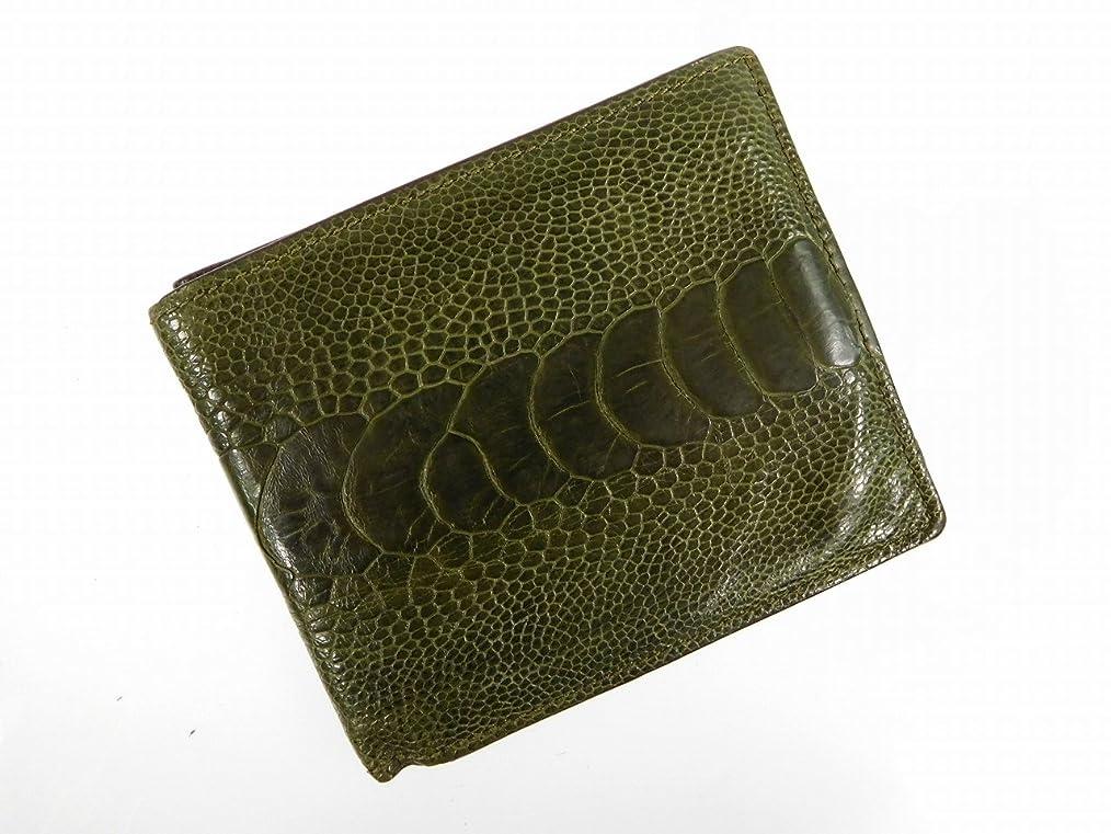 革命的種をまく虫[ダンヒル] dunhill 二つ折り財布 バイソン調 レザー X10957 中古