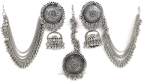 Shining Diva Fashion Latest Oxidised German Silver Antique Design Traditional Maang Tikka Jhumka Earrings Jewellery S...