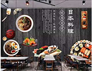 3D Custom Large Mural Japanese Style Wallpaper Sushi Restaurant Background Wall-Wood Shading Japanese Cuisine Tooling Wall Decoration Painting Photo , 300Cmx210Cm