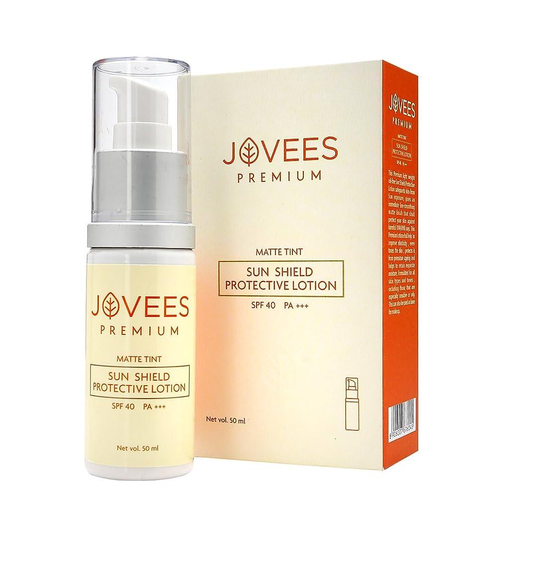 カプセル正規化飲み込むJovees Premium Sun Shield Lotion, 50ml