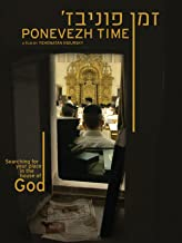 Ponevezh Time (English Subtitled)