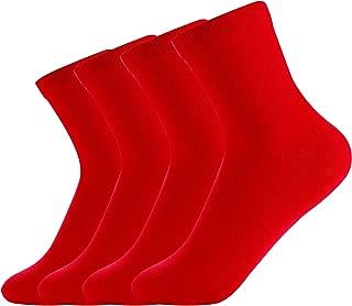 Unisex Cotton Colorful Quarter Crew Socks Athletic Breathable Socks 4-Pair Package (Men8-12 Women 7-11)