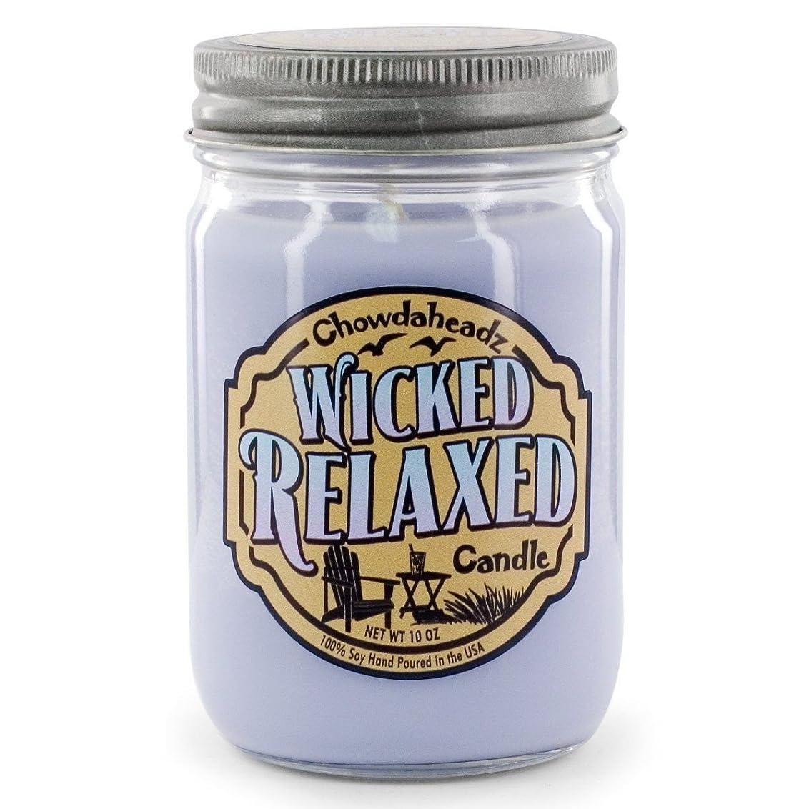 イディオムシェア雇用者Wicked Relaxed Candle 100?%大豆、すべての自然、Made in the USA by Chowdaheadz