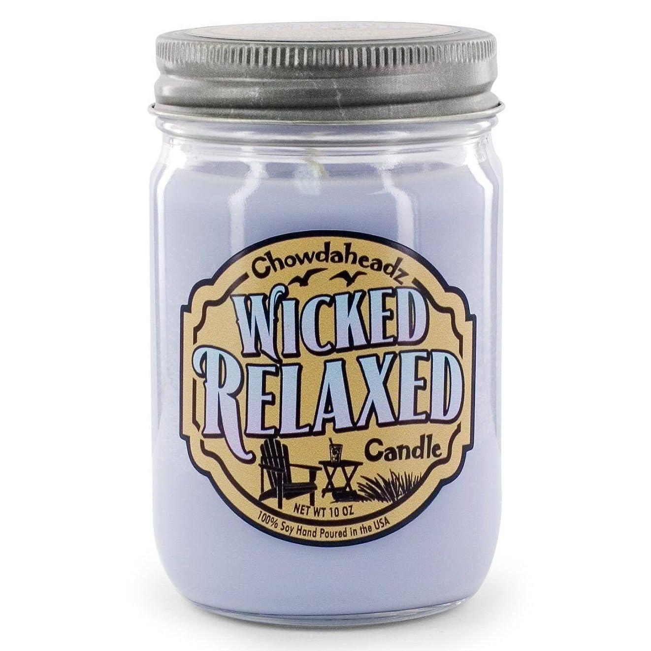酔ってバブル苦難Wicked Relaxed Candle 100?%大豆、すべての自然、Made in the USA by Chowdaheadz
