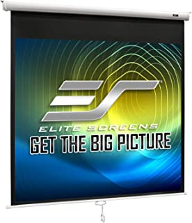 Elite Screens MaxWhite Manual Series Business/Education Manual Pull Down - 113'' Diagonal in White Case