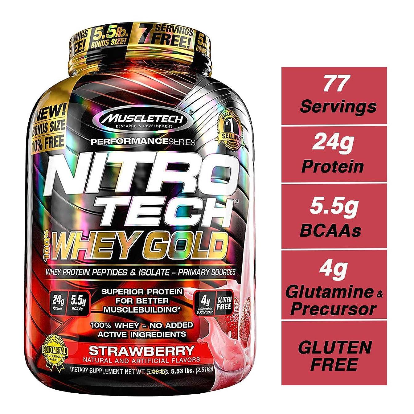 からチャレンジ経由でナイトロテック100%ホエイゴールド 2.51kg (Nitrotech 100% Whey Gold 5.53Lbs) (ストロベリー)