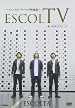 ESCOLTV~エスコルタ ブートレグ映像集~+ASCOLTA [DVD]