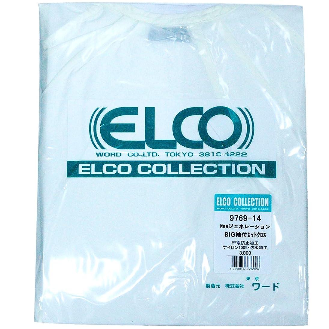 ノイズ名義で日常的にエルコ ニュージェネレーションBIG袖付クロス オフホワイト