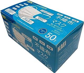 【全国マスク工業会正会員】KAEI 3層 立体プリーツマスク 普通サイズ(17.5×9.5cm)50枚入 ASTM-F2100-11 レベル1適合 高性能カットフィルター