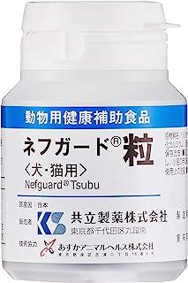 共立製薬 ネフガード その他 黒 犬 12g(90粒)