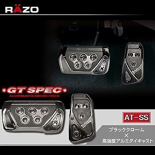 カーメイト 車用 ペダルセット RAZO GT スペック AT-SS BLACKクローム ハスラー他 RP109BCR