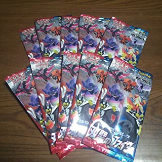 ポケモンカードゲーム 双璧のファイター 10パック