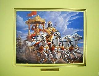 India Crafts Krishna Escorting Arjuna w wojnie Mahabharata / plakat boży hinduskiej - Przedruk na papierze (nieoprawiony: ...
