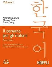 Permalink to Il coreano per italiani: 1 PDF