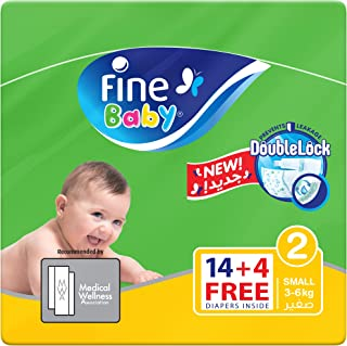 Fine Baby Baby Diapers, Pack of 1