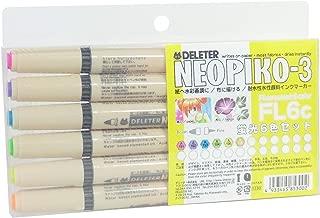 NEOPIKO3 Fluorescnt 6 Color Set (FL6c)