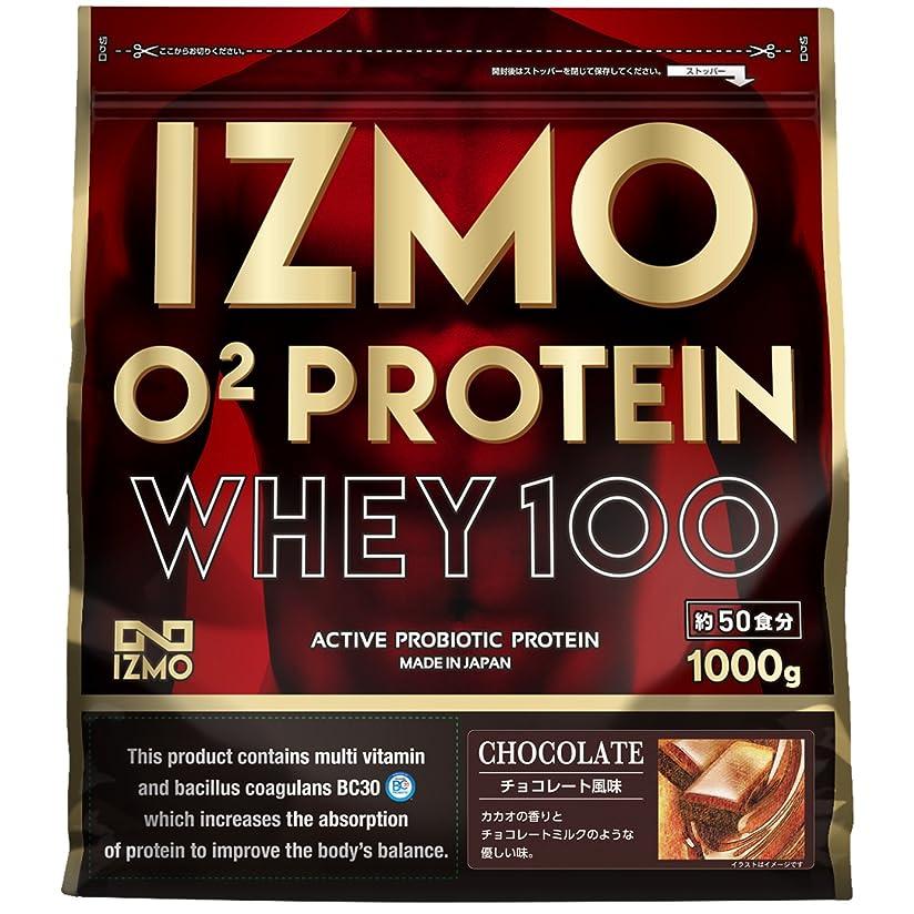 拡張レタッチスチュアート島IZMO -イズモ- O2プロテイン 1kg チョコ風味
