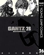 表紙: GANTZ 26 (ヤングジャンプコミックスDIGITAL)   奥浩哉