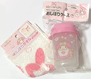 Friend Sanrio Hello Kitty Wet Hand Towel /& Case Leisure Picnic Lunch Kitchen White