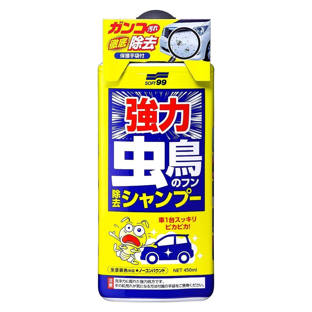 料理イタリアの包括的SOFT99 ( ソフト99 ) 洗車 シャンプー 強力 虫?鳥フン除去シャンプー 04288