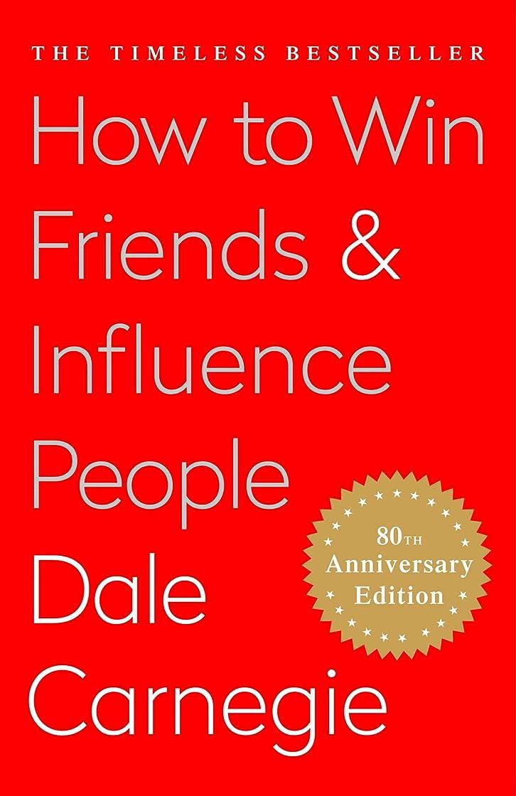凶暴なコア間隔How To Win Friends and Influence People (English Edition)